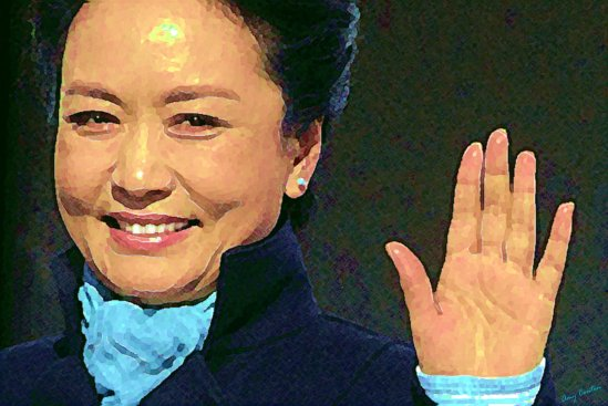 China's First Lady, Peng Liyuan