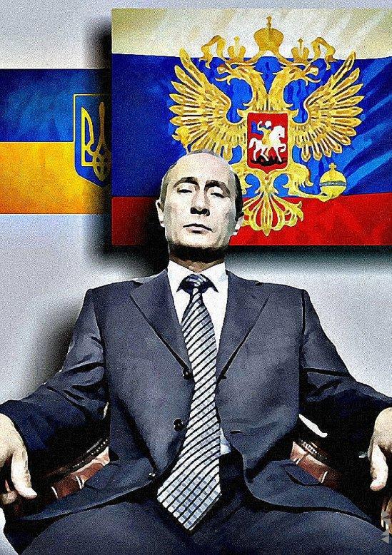 PUTIN UKRAINE w logo